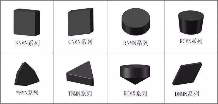 華菱品牌加工噴焊件專用CBN刀片牌號BN-S2065460622