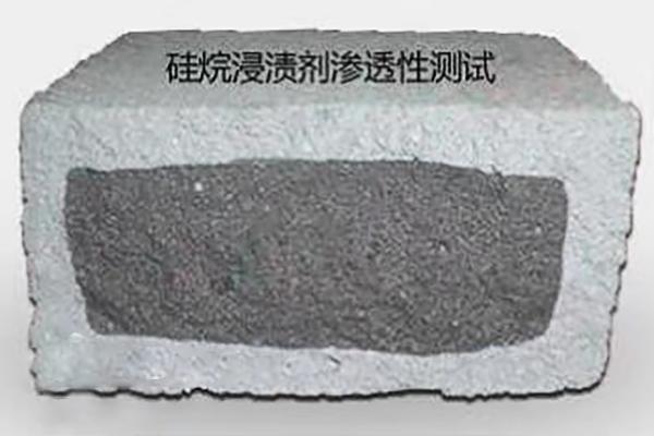 矽烷浸漬滲透性測試+矽烷浸漬混凝土耐久性材料.jpg