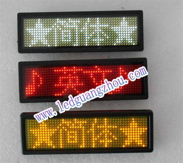 led工号牌软件_B12*48 LED电子胸牌, LED胸牌胸卡, LED名片屏【价格,厂家,求购 ...