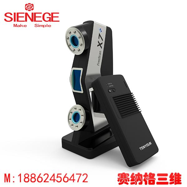 X7-01.jpg