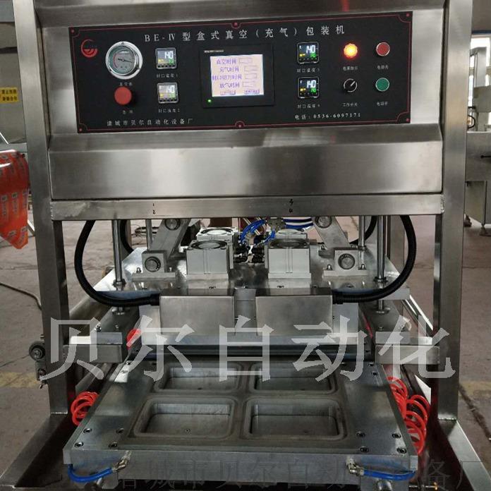 直销 洗衣凝珠包装机 小型盒式气调 滚动式包装机63353922