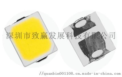 LED貼片發光二極 管2835正白28-30LM95039775