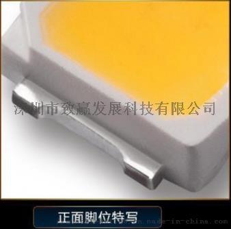 LED貼片發光二極 管2835正白28-30LM95039745
