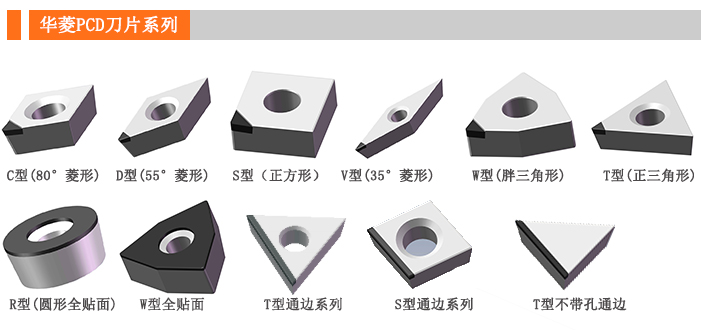 加工纤维缠绕轴套专用金刚石PCD**68817562