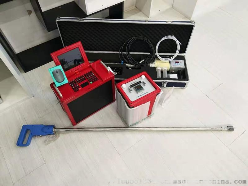 LB-3080红外烟气分析仪.jpg