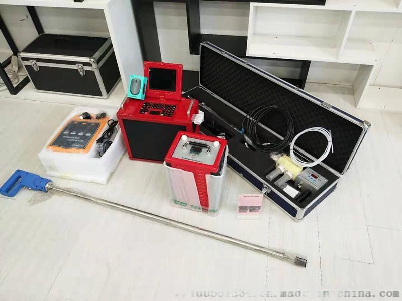 红外烟气分析仪全套配置.jpg