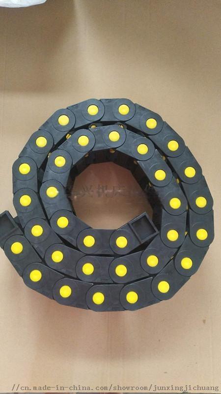 尼龙拖链厂家批发价塑料工程拖链坦克链70165692