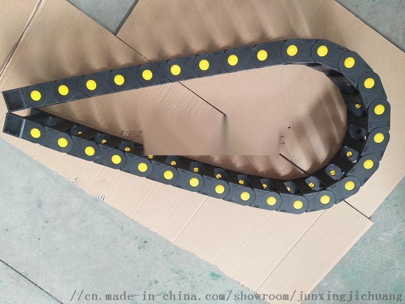 尼龙拖链厂家批发价塑料工程拖链坦克链70165932