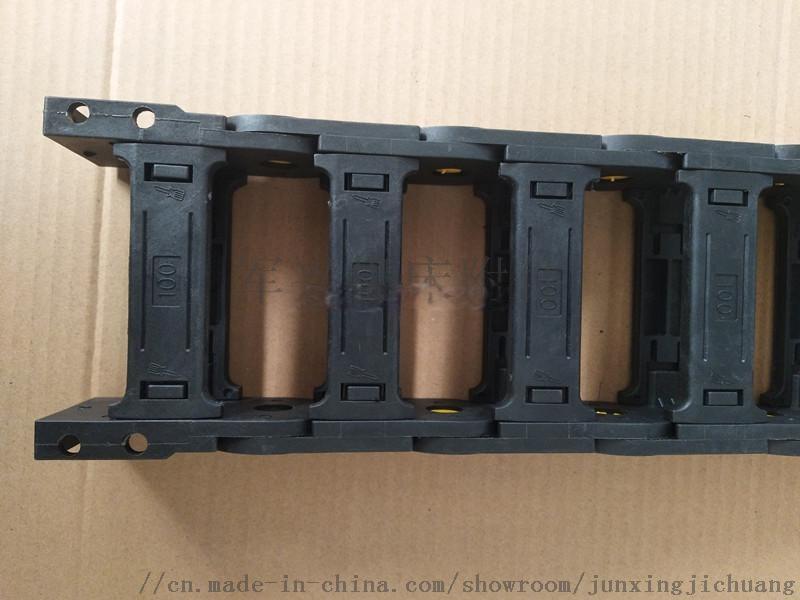 尼龙拖链厂家批发价塑料工程拖链坦克链70165712
