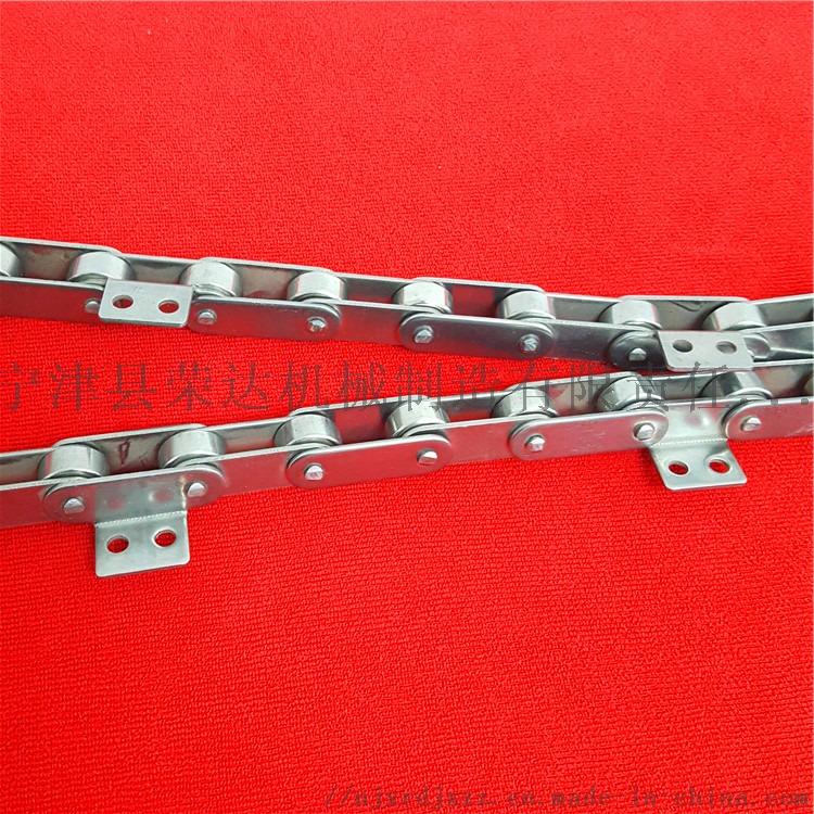 节距31.75mm滚珠直径19.05mm大滚珠输送滚子链5接一个双孔弯板图5.jpg