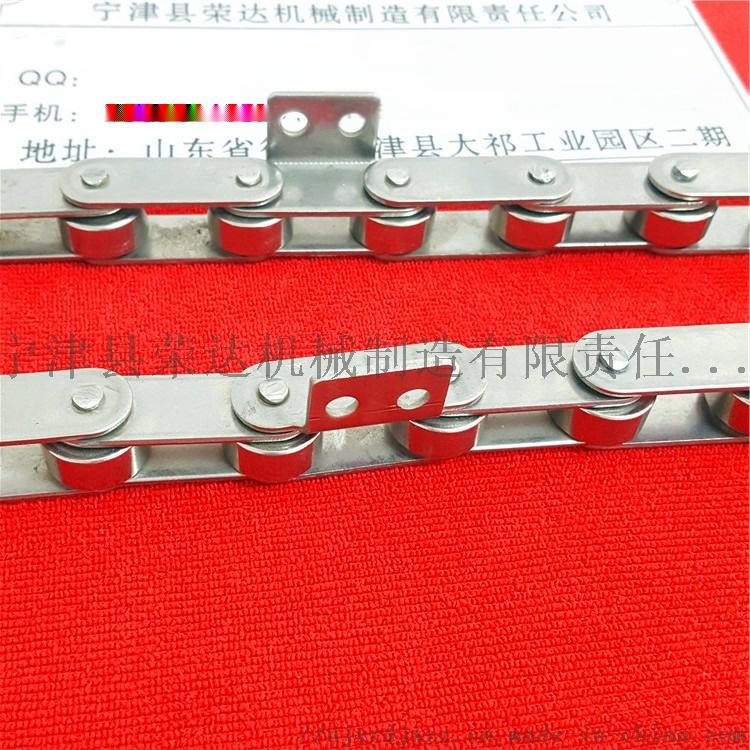 节距31.75mm滚珠直径19.05mm大滚珠输送滚子链5接一个双孔弯板图8.jpg