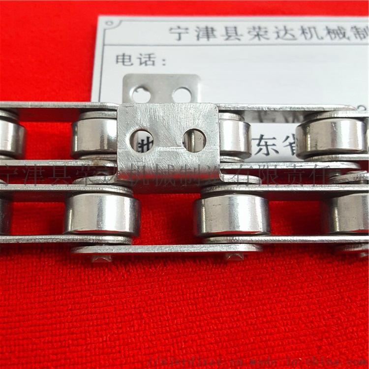 节距31.75mm滚珠直径19.05mm大滚珠输送滚子链5接一个双孔弯板图10.jpg