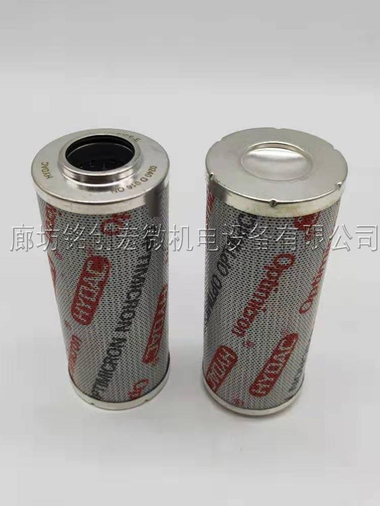 替代贺德克液压油滤芯0330D010BN4HC780041962