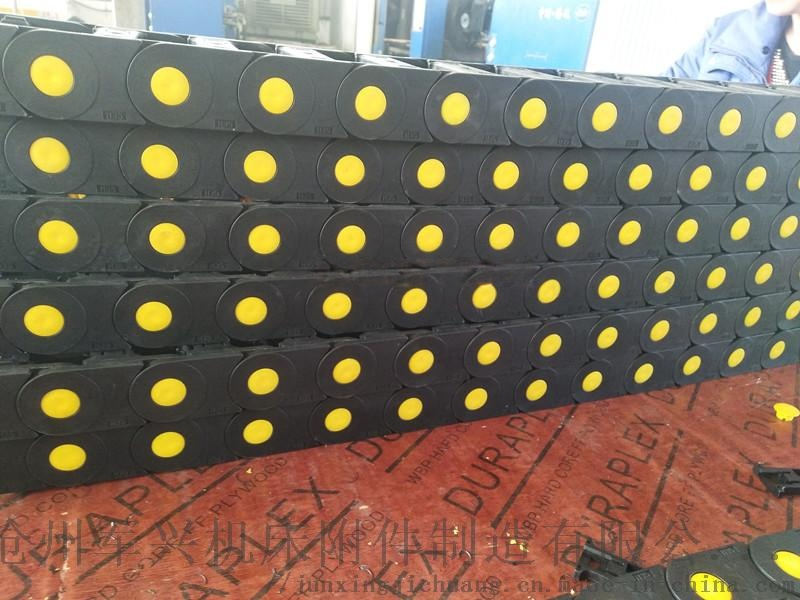 全封闭式塑料拖链尼龙拖链工程承重型拖链坦克链71226092