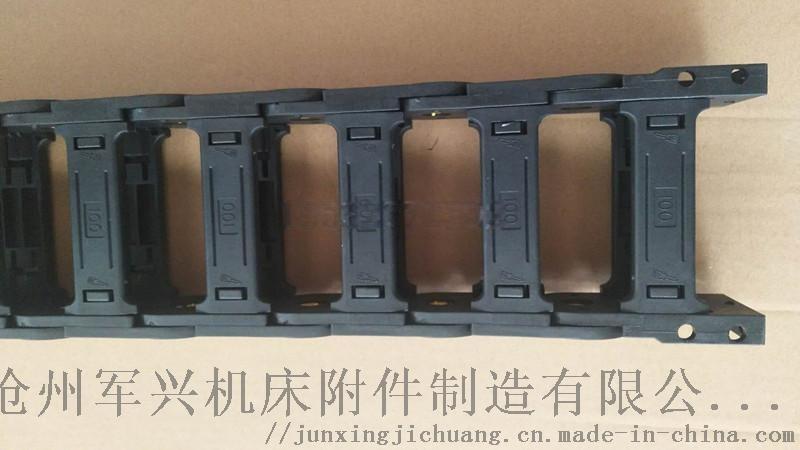 工程塑料尼龙拖链厂家哪家质量好778985922