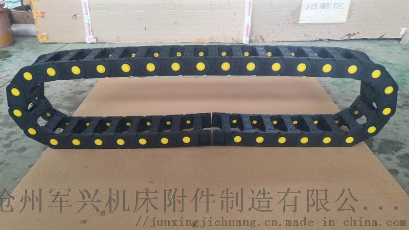 工程塑料尼龙拖链厂家哪家质量好70949402