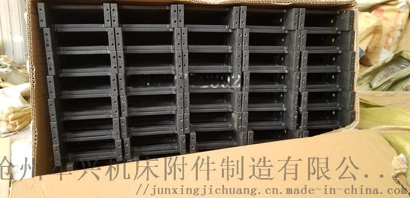 工程塑料尼龙拖链厂家哪家质量好70949392