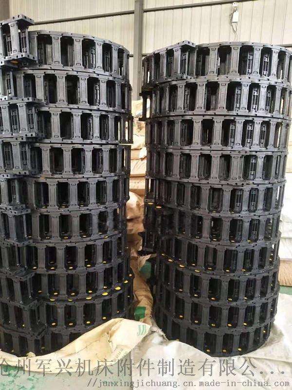 35*75塑料拖链型号工程塑料拖链尼龙拖链坦克链71496882