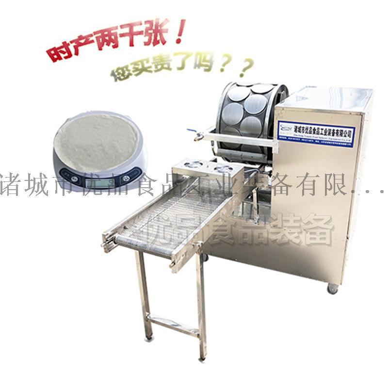 烤鸭饼机.jpg