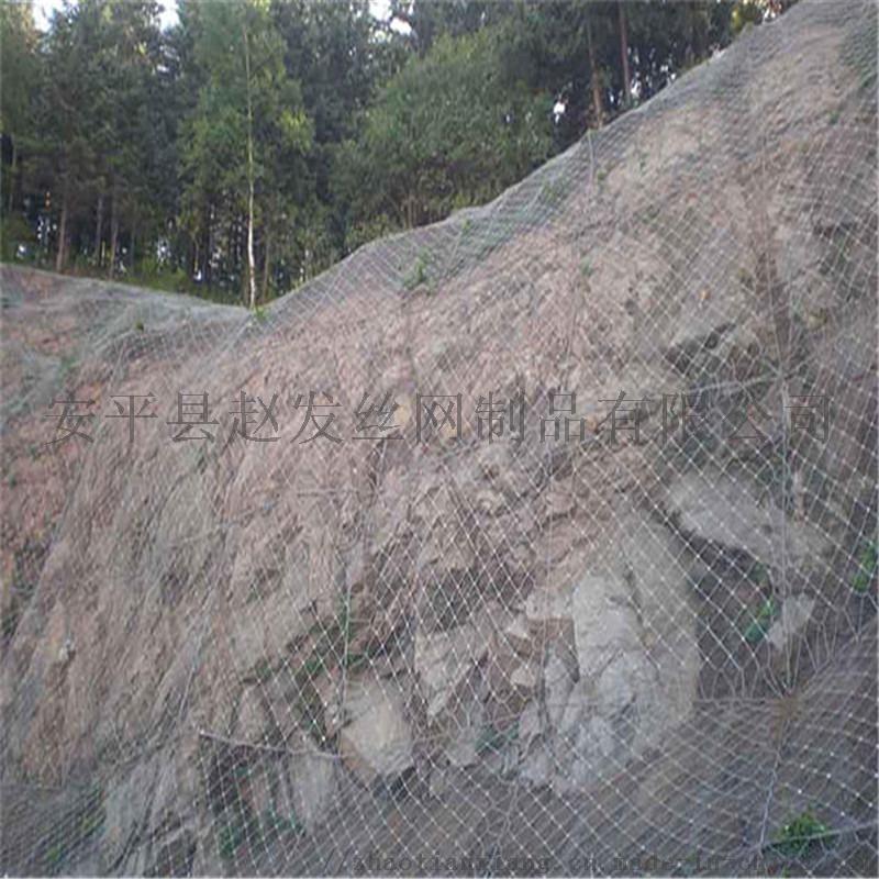 边坡防护 (35).jpg