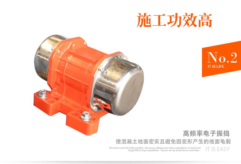 EV850-2淘寶詳情頁-wang_05.png