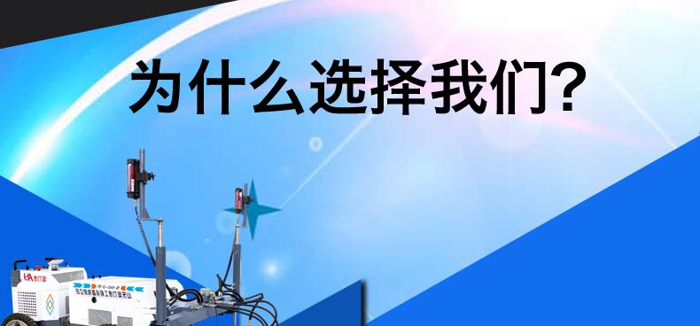淘寶詳情頁-840-2_03.png