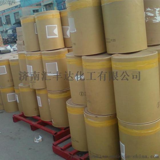 五氯化磷厂家直销 25公斤装758945752