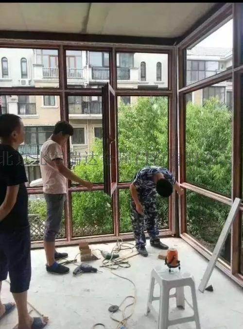 顺义金鹏断桥铝门窗 60断桥铝窗户745174482