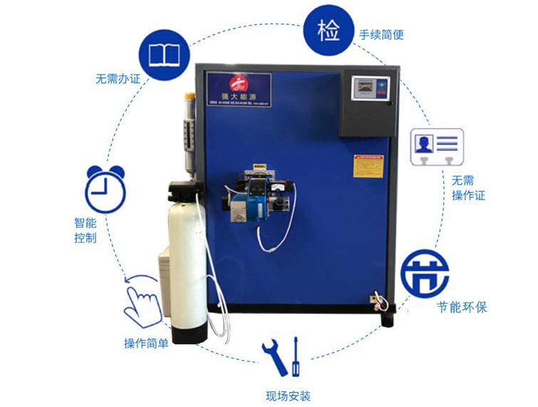 蒸汽发生器|环保锅炉73221202