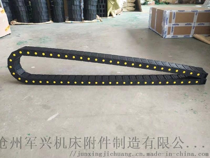 全封闭塑料拖链尼龙拖链机床拖链工程拖链承重型拖链线缆防护拖链穿线防护线槽坦克链780580922