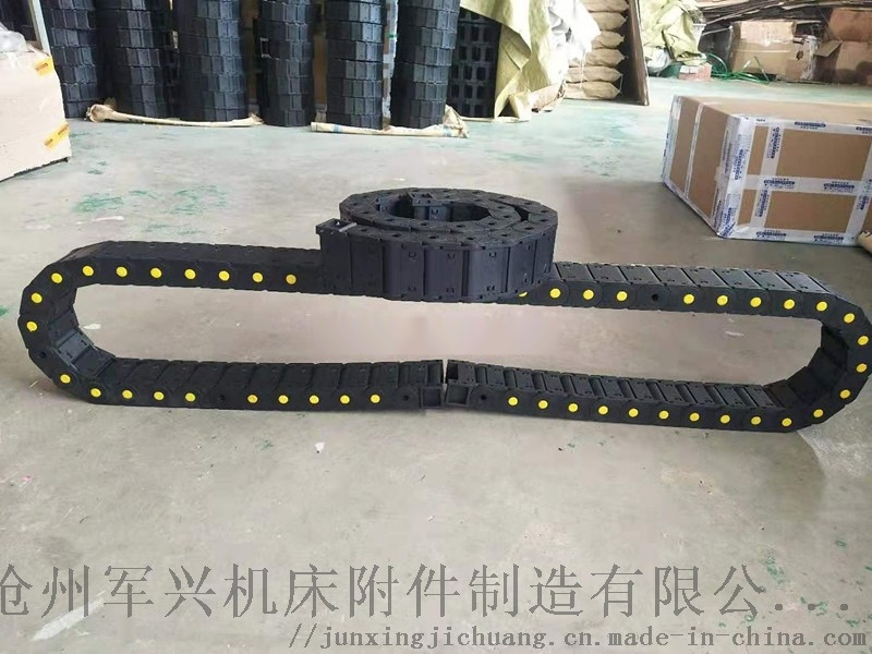 全封闭塑料拖链尼龙拖链机床拖链工程拖链承重型拖链线缆防护拖链穿线防护线槽坦克链780580902