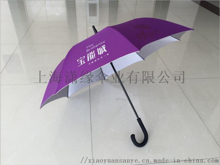 定制自动直杆伞、晴雨伞、礼品伞、广告伞、弯柄直杆伞印制logo71877392