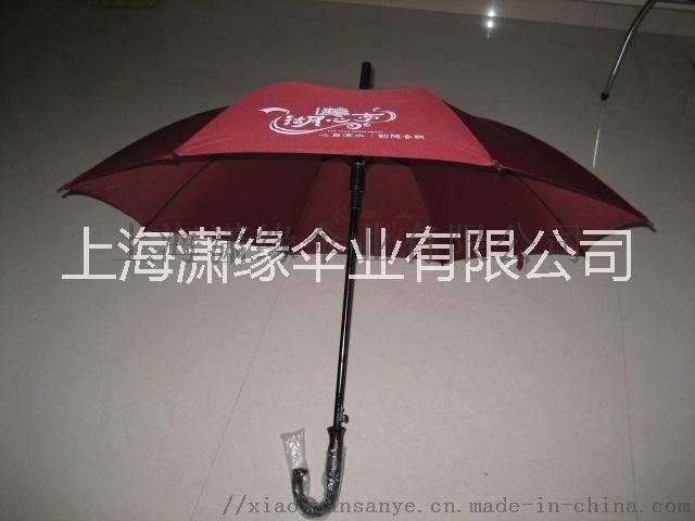 上海潇缘厂家广告伞定制定做礼品伞晴雨伞折叠伞印logo783301222