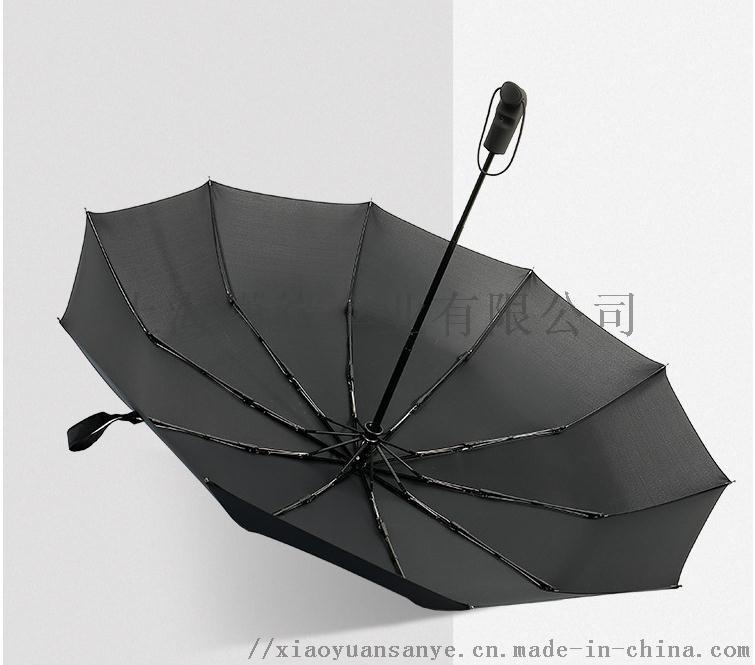 上海潇缘厂家广告伞定制定做礼品伞晴雨伞折叠伞印logo783301242