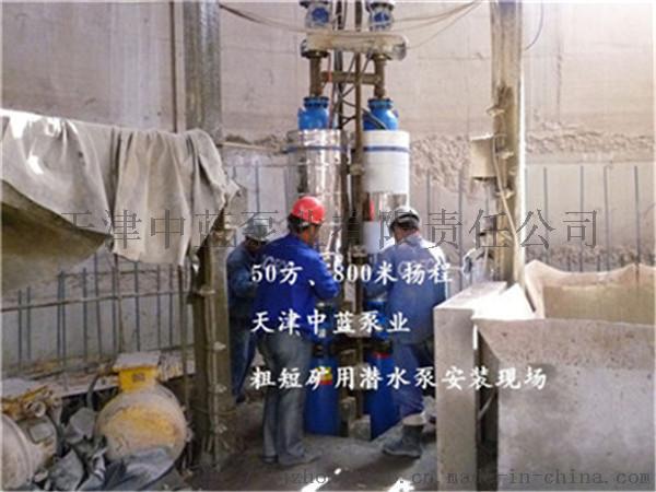 山西大型矿区QK矿用潜水泵782396552
