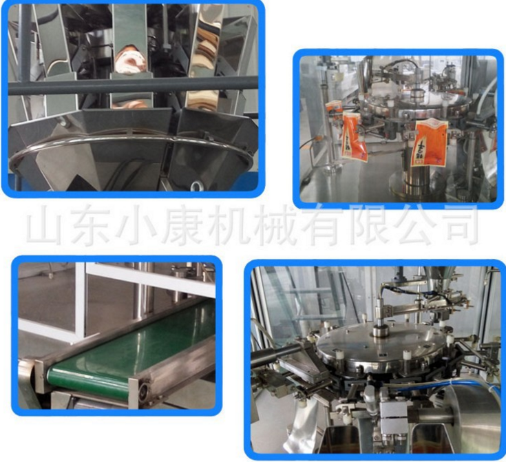 牛肉干全自动真空包装机,自动称量真空包装机73070762