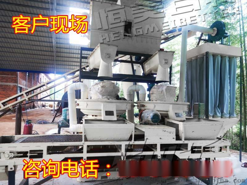 生物質顆粒機可再生的能源設備平模製粒機生產設備廠家72988722