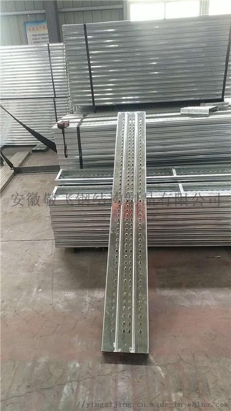 安全耐用钢跳板脚手架镀锌跳板74323372