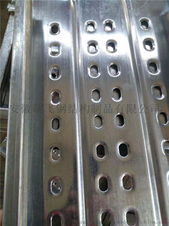 建筑工程用钢跳板规格有哪些783930072