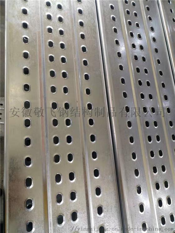 建筑工程用钢跳板规格有哪些783930062