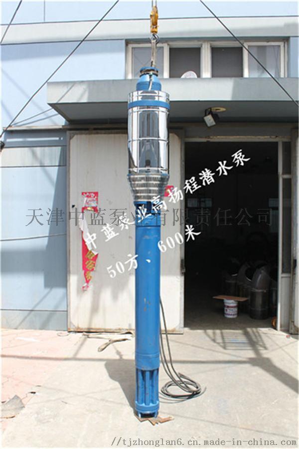 山西大型矿区QK矿用潜水泵73086832