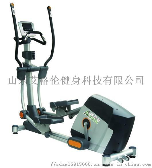 AGL-7015商用橢圓機.jpg