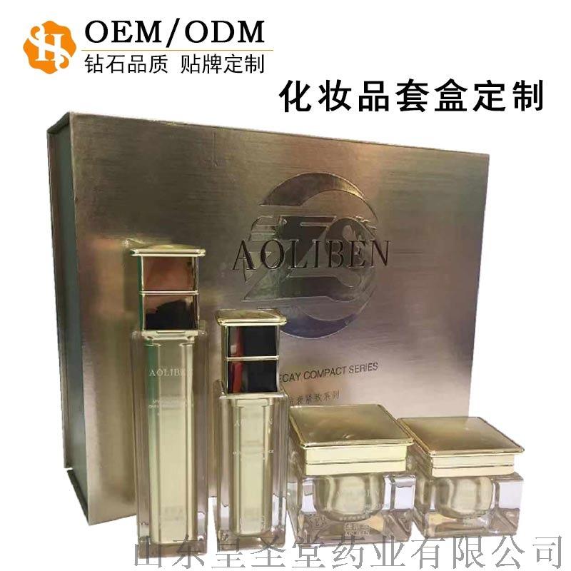 化妆品套盒代加工,抗衰抗皱滋养护肤品套盒贴牌定制