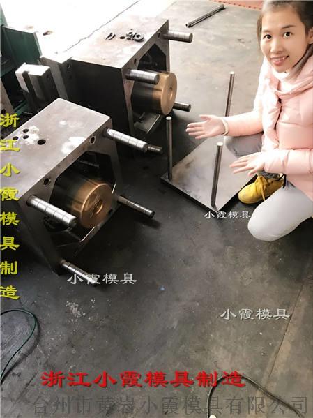 机油桶模具图 (5).jpg