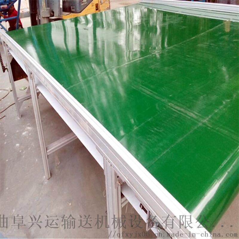 3米寬3.5米鋁型材輸送機1.jpg