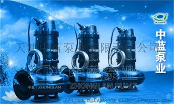 北方污水处理厂WQ潜水排污泵72718922