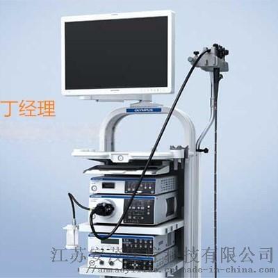 奧林巴斯胃腸鏡系統CV-290.jpg