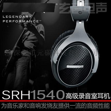 SRH1540 (6).jpg