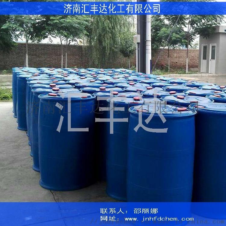 氢溴酸 工业48%氢溴酸厂家直销56769402