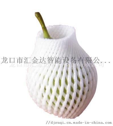 汇金达专业生产网套机 蔬菜网套机 发泡网套机75673742